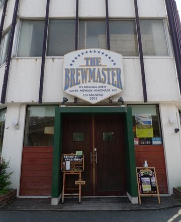 brewmaster1.JPG