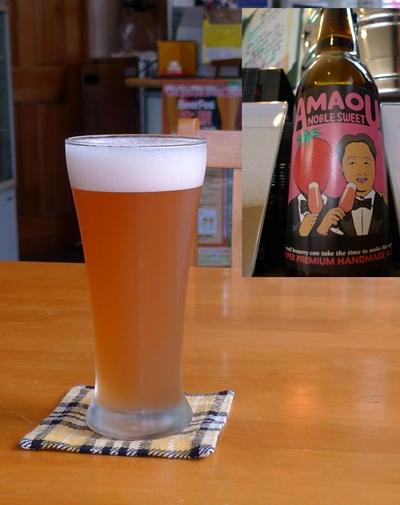 brewmaster6.JPG