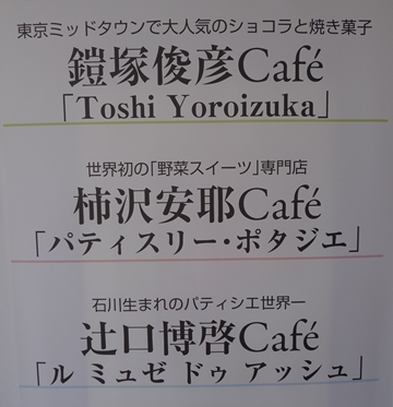 cheznous-kanazawa11.JPG