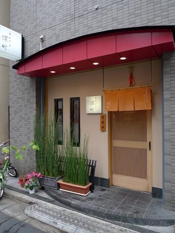fukamachi1.JPG