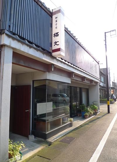 fukubun101.JPG