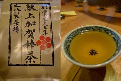 fukubun405.JPG