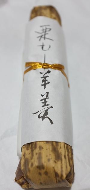 fukubun8-2.jpg