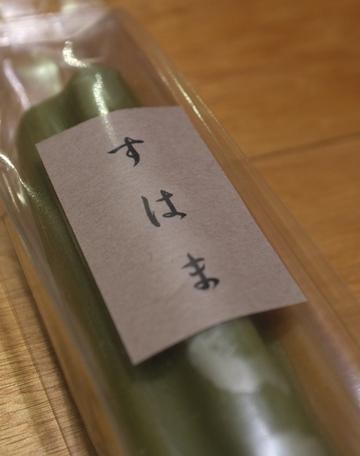 fukubun9-7.jpg