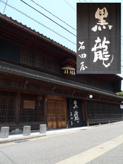 fukui-mikawa4.JPG