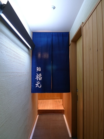 fukumoto2.JPG