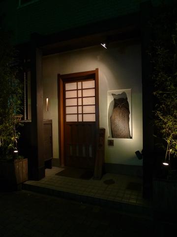 fukurou1.JPG