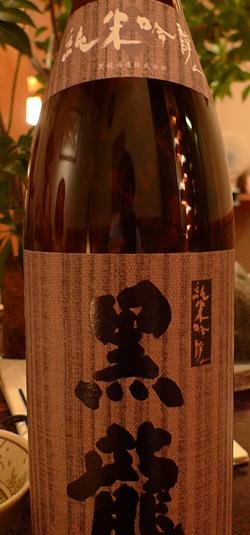 fukurou11.JPG