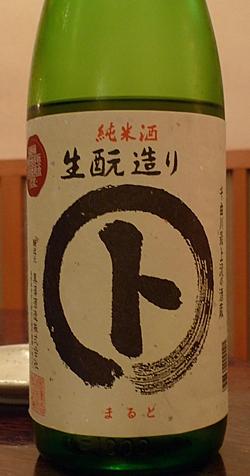 fukurou14.JPG