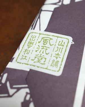 furyudo3.jpg