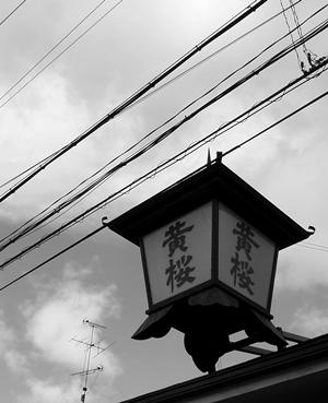 fushimi9.JPG