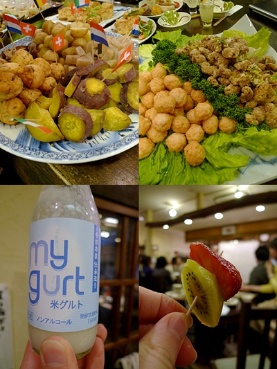 healthymate11.JPG
