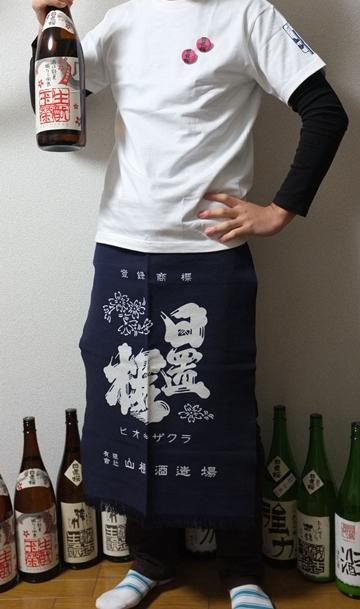 hiokizakura2-2.jpg