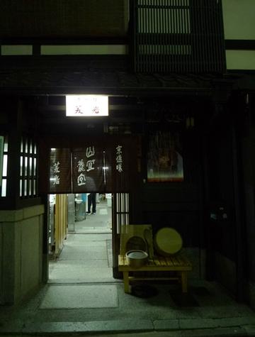 hishiiwa1.JPG