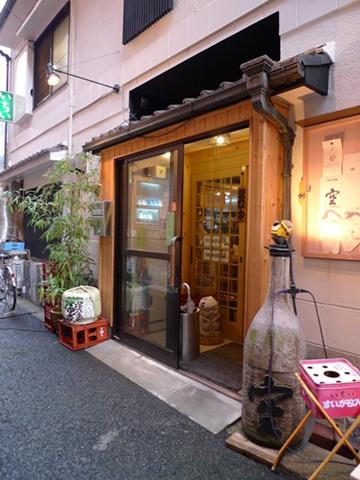 ichii1.JPG