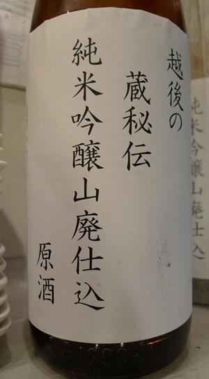 ichii10.JPG