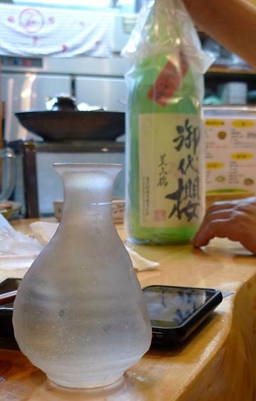 ichii11.JPG