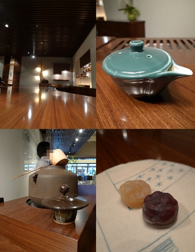 iemon-nishiki4.JPG