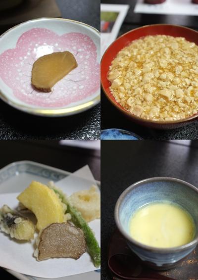 inaho5.jpg