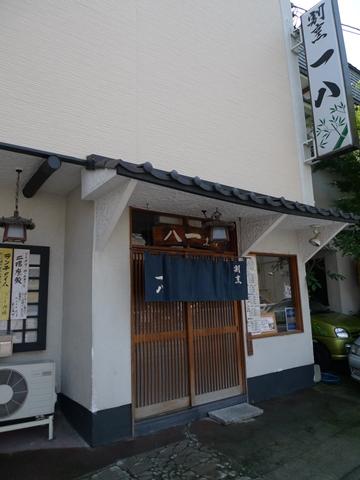 ippachi1.JPG