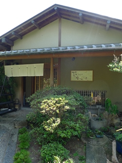kagawa15.JPG