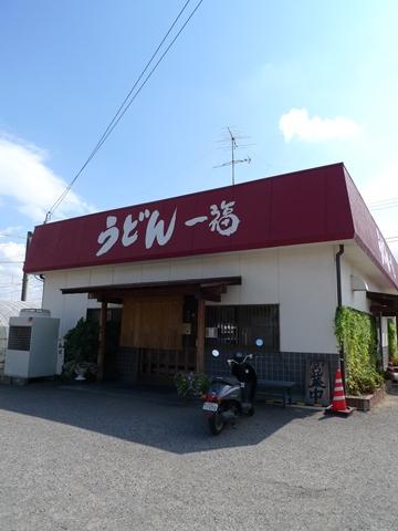 kagawa9.JPG