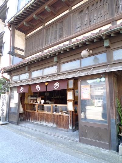 kanazawa101.JPG