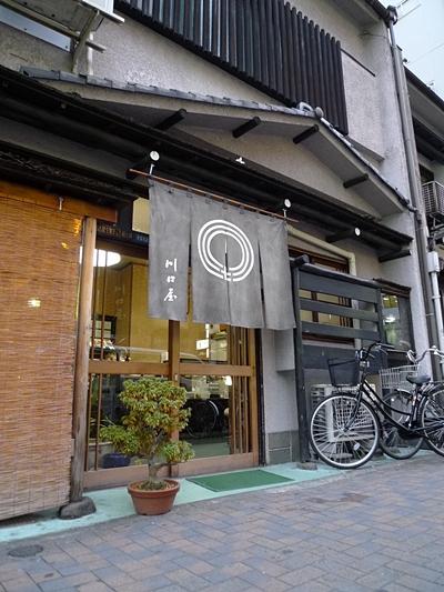 kawaguchiya6.JPG