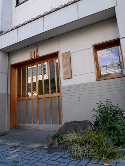 kawamuraya1.JPG