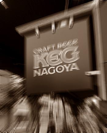 kegnagoya2-1.JPG