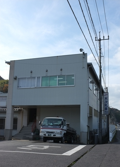 kisuki1.jpg