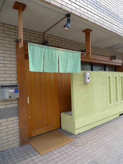koshino1.JPG