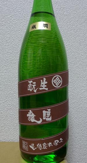 koshubar8.JPG