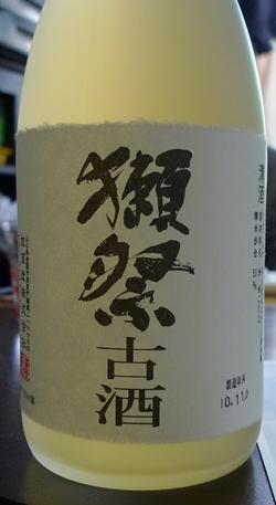 koshubar9.JPG