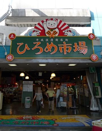kouchikusaya7.JPG