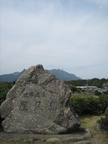 kyushu10.JPG