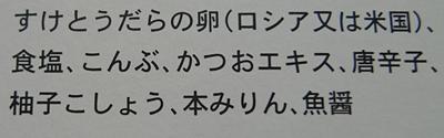 kyushu8.JPG