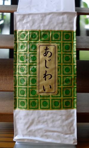maedakotaro2.JPG