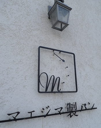 maejima8.JPG