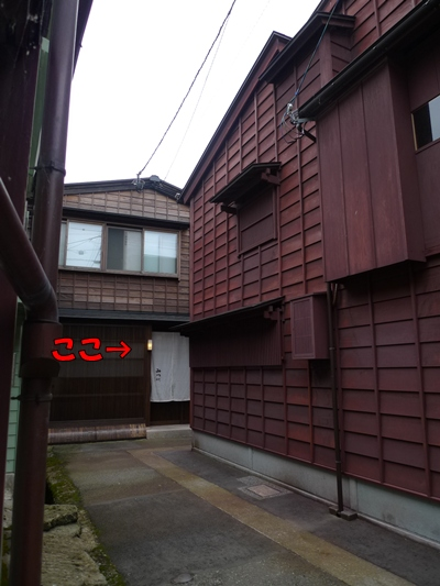 mitsukawa3.JPG