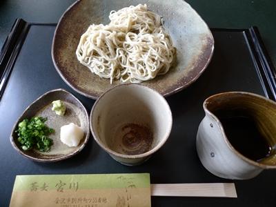 miyakawa1.JPG