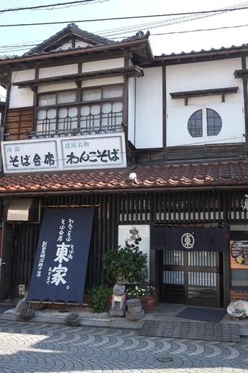 morioka4.jpg