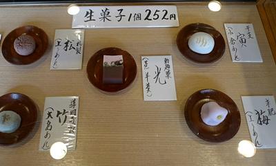 murasakiya2.JPG