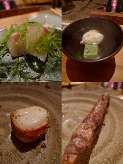nagasaka5.JPG