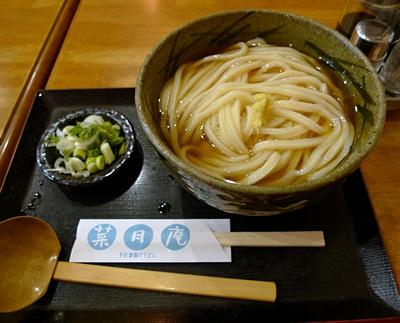 nagoyako8.JPG