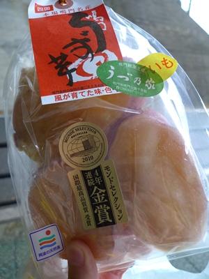 naruto-sushi6.JPG