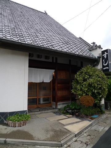naruto-sushi7.JPG
