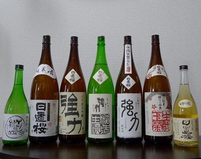 nihonshubar2-1.JPG