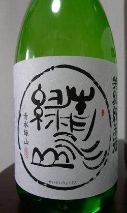 nihonshubar2-9.JPG