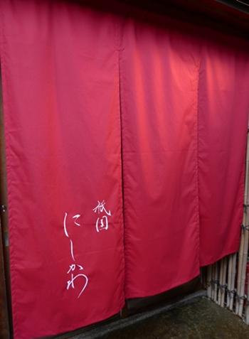 nishikawa2.JPG